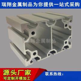 导轨铝型材导轨接驳台铝型材机械导轨铝型材厂家