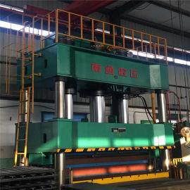 500吨二手油压机|二手油压机市场|500吨拉伸油压机