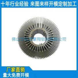 定制铝散热器,散热铝合金,6063灯饰散热铝型材