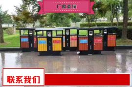 创意环卫垃圾箱来电咨询 户外果皮箱量大送货