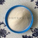 轻质抹灰石膏砂浆专用珍珠岩