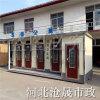 邯鄲環保廁所廠家、金屬雕花板移動廁所