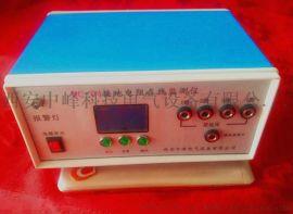 中峰MC-04接地电阻在线监测仪