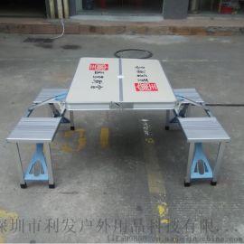 折疊桌連體鋁合金折疊桌免費印廣告廠家直銷大貨很優惠