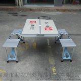 摺疊桌連體鋁合金摺疊桌免費印廣告廠家直銷大貨很優惠