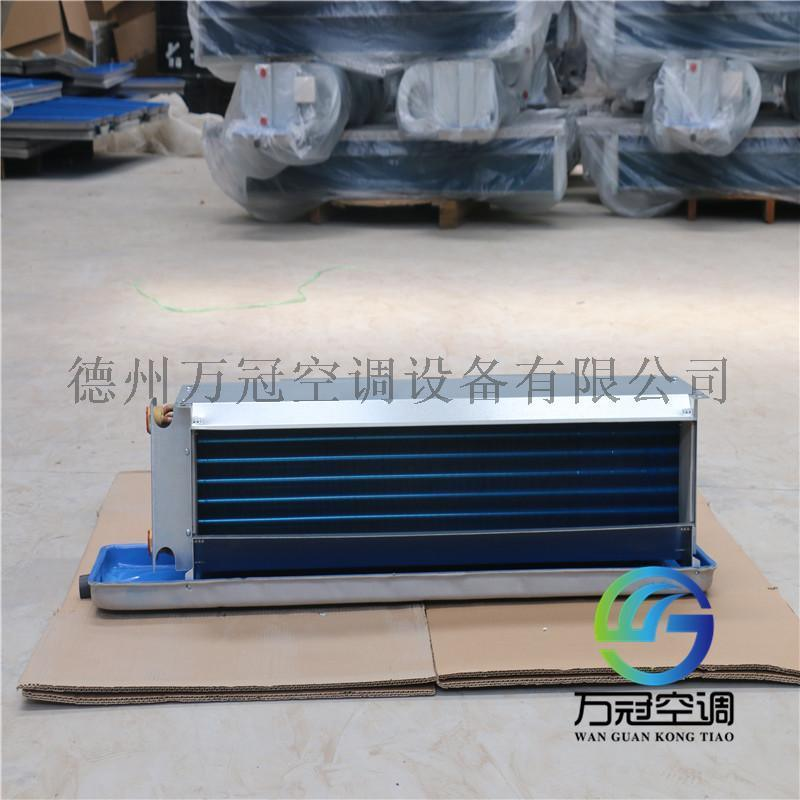 卧式暗装风机盘管FP-136WA,风机盘管空调器