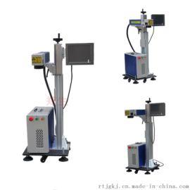 塑胶管道飞行激光喷码 打码机 打标机 镭雕机