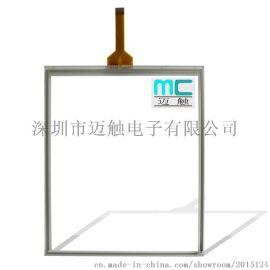 G121-02-4D触摸屏  专业8线电阻屏厂家