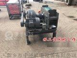 六盘水废旧钢筋切断机重型