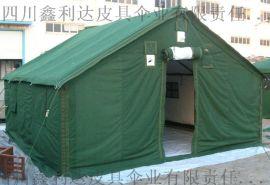 班用棉帐篷寒区施工帐篷成都厂家现货直销