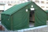 班用棉帳篷寒區施工帳篷成都廠家現貨直銷