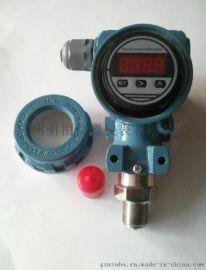 齐平膜型压力变送器、环保运行巡检压力传感器