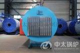 3吨电加热蒸汽锅炉 家庭小锅炉 用途广泛