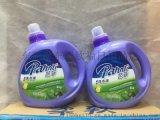 全國各大城市日化用品直銷 芭菲洗衣液批發一手貨源