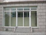 西安塑钢门窗生产厂家免费测量安装