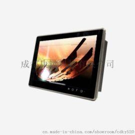富士康工業平板電腦(寬屏)KPC-WK104