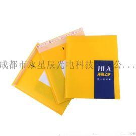 共挤膜气泡信封 防震国际快递小包装 气泡膜信封袋