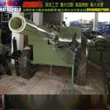 战地游乐美式榴弹炮 射击场实弹射击打靶游乐设备