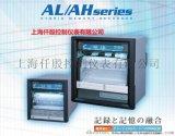 CHINO千野记录仪AH4706-N0A-NNN
