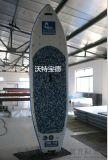 厂家定制充气式冲浪板  瑜伽板  划水板