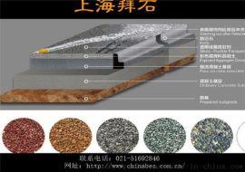安徽合肥广场 透水混凝土厂家 彩色透水地坪材料