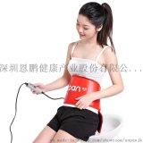 深圳廠家直銷恩鵬遠紅外燃脂減肥腰帶瘦腰瘦腿瘦身腰帶