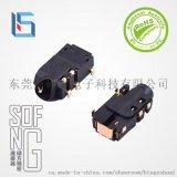 专业生产销售环保耐高温 2.5耳机插座