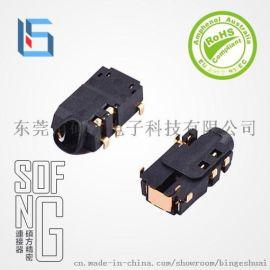 專業生產銷售環保耐高溫 2.5耳機插座