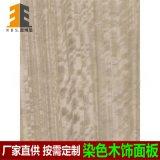 天然免漆饰面板,染色木尤加利,uv涂装板,密度板