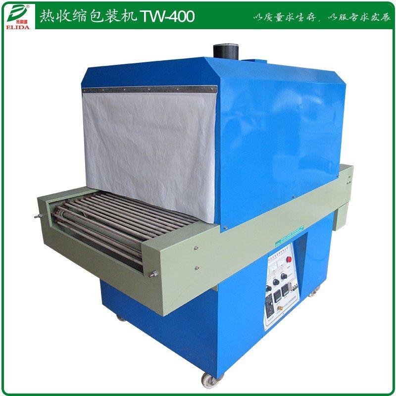 佛山PE热收缩包装机 中山化妆品热收缩机