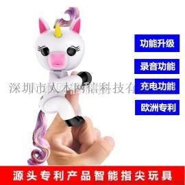 厂家批发外贸指尖玩具儿童互动益智玩具