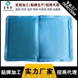 贴牌生产代加工医用冰垫的厂家