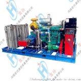 宏興換熱器  蒸發器 冷凝器高壓清洗機
