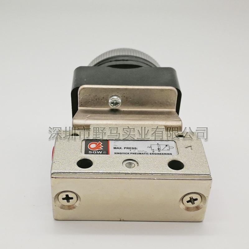 全伟按钮阀 QVM131 自动化设备用机械阀