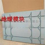 3公分挤塑地暖保温板,电地暖模块模板