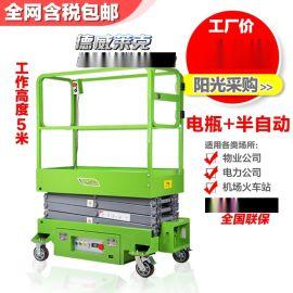 移动式升降机_厂房维修用升降机_液压升降平台