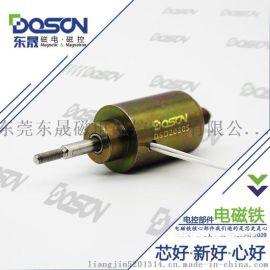 圆管0420电磁铁,圆管电磁铁,圆管电磁铁厂家