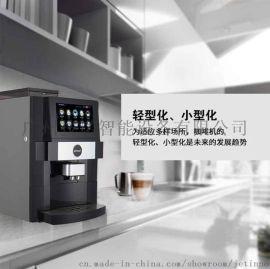 技诺智能 桌面商用咖啡机 全自动现磨咖啡机