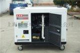25千瓦靜音柴油發電機工程用