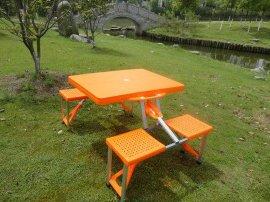 折叠野餐桌