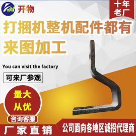 供应华德原厂配件 小方捆配件 打结器支架 华德打捆机配件