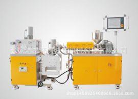 塑料片材 板材 试验机