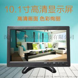 10.1寸HDMI嵌入式液晶监视器 宽电压 特价