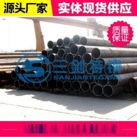 供应42crmo圆钢 徐州42crmo铬铝钢成分