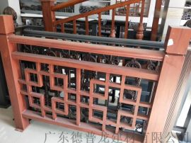 仿木紋色中式古建築鋁合金花格窗