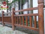 成都实木栏杆厂家,公园栏杆河道护栏定制厂家