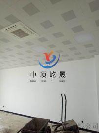 宁波铝扣板吊顶材料厂家生产 铝矿棉冲孔板