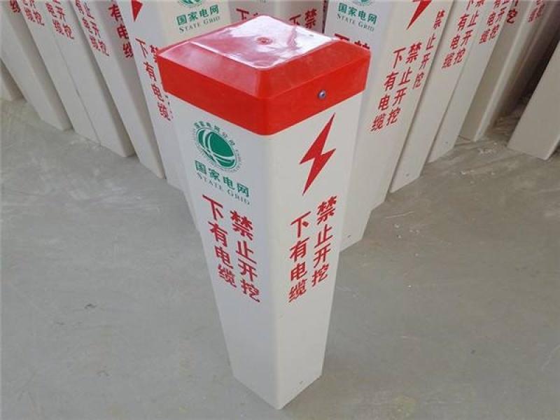 电力标志桩玻璃钢警示牌现货销售
