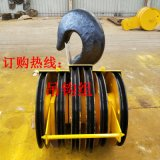 行車吊鉤組 安全性較好用於工廠礦山承重量大