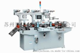 jc-420全自动模切机